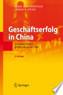 Gesch  ftserfolg in China