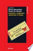 Società e industria culturale in Italia
