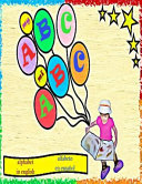 My Abc My Alphabet Book Mi Libro De Alfabeto English Spanish With Letter Tracing