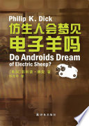 Do Androids Dream of Electric Sheep   Mandarin Edition