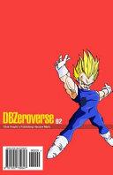 Dbzeroverse Volume 2  Dragon Ball Zeroverse