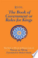 The Book of Government or Rules for Kings