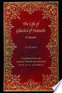 The Life of Gl  ckel of Hameln  1646 1724