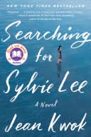 Searching for Sylvie Lee Book