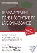 illustration Le management dans l'économie de la connaissance
