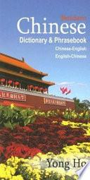 Chinese-English English-Chinese (mandarin) Dictionary & Phrasebook