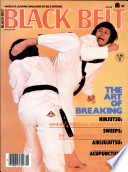 Black Belt The Industry This Popular Monthly