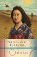 download ebook the woman in the dunes pdf epub
