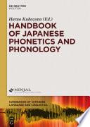 Handbook of Japanese Phonetics and Phonology