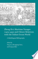 illustration Zheng He's Maritime Voyages (1405-1433) and China's Relations with the Indian Ocean World, A Multilingual Bibliography