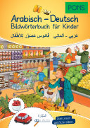 PONS Bildwörterbuch Für Kinder Arabisch-Deutsch : ...
