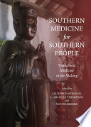 Southern Medicine for Southern People