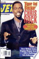 Jul 12, 1999