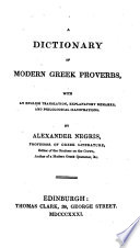 A Dictionary of Modern Greek Proverbs with an English Transl  Explanatory Remarks and Philological Illustr