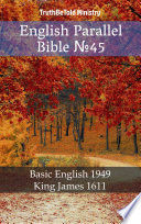 English Parallel Bible No45