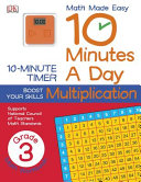 10 Minutes a Day  Multiplication  Third Grade