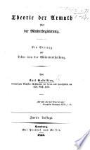 Amélioration de la position des employés des administrations provinciales. Vœu exprimé par le Conseil provincial de la Flandre Orientale. (Extrait de la séance du 11 Juillet 1873.]