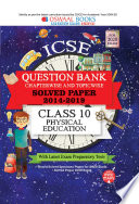 Oswaal Icse Question Bank Class 10 Physical Education Chapterwise Topicwise For March 2020 Exam