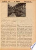 Sep 28, 1917