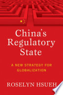 China s Regulatory State