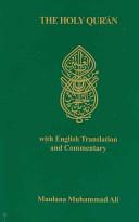 The Holy Qur'ān