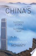China's Transformation