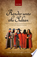 Render unto the Sultan
