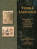 Visible Language