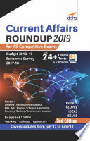 Current Affairs Roundup 2019 with 2 ebooks   Weekly Current Affairs Update   MCQs    2nd Edition