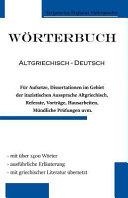 Wrterbuch Altgriechisch - Deutsch