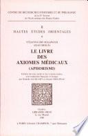 Livre des axiomes médicaux (Aphorismi) (le)