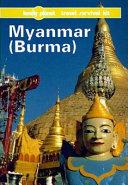 MYANMAR BURMA 6ED