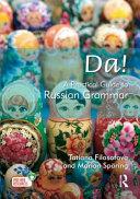 Da  a Practical Guide to Russian Grammar