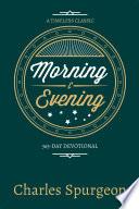 Morning & Evening