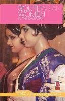 South Asian Women in the Diaspora