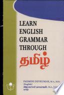 sura-s-learn-english-grammar-through-tamil