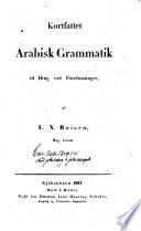 Kortfattet arabisk Grammatik til Brug ved Forelæsninger