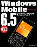 Windows Mobile 6.5 puroguramingu bukku