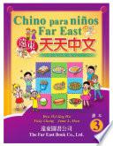 CHINO PARA NI  OS FAR EAST NIVEL 3  VERSI  N EN CARACTERES TRADICIONALES Y BOPOMOFO  LIBRO DEL ALUMNO  1 LIBRO   1 CD                                                         1    1 CD