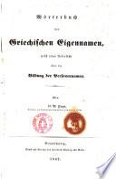 Handworterbuch der griechischen Sprache W. Pape