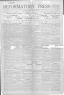 The Reformatory Press