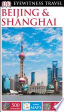 DK Eyewitness Travel Guide  Beijing   Shanghai