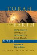 Torah of the Earth