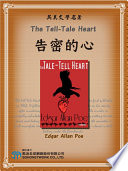 The Tell-Tale Heart (告密的心) : breathed. i held the lantern...