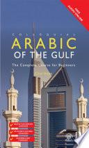 Colloquial Arabic of the Gulf