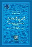 Modern Standard Arabic: Integrating main Arabic dialects