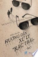 """Truyen ngan - Huong dan xu ly """"rac thai"""""""