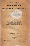 A Manual of Higher Hindi Grammar   Compostion