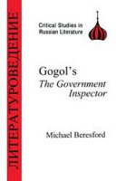 Gogol s Government Inspector