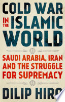 Cold War in the Islamic World Book PDF